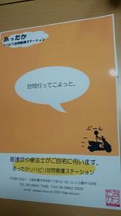 ポスターサイズ60.jpg
