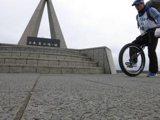 宗谷岬と一輪車.jpeg